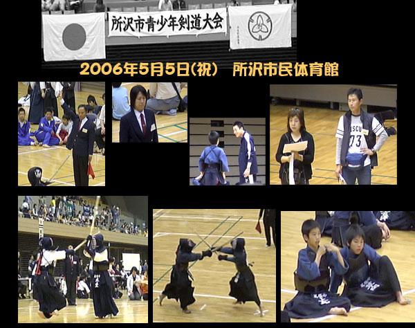 2006_5_5seisyounen