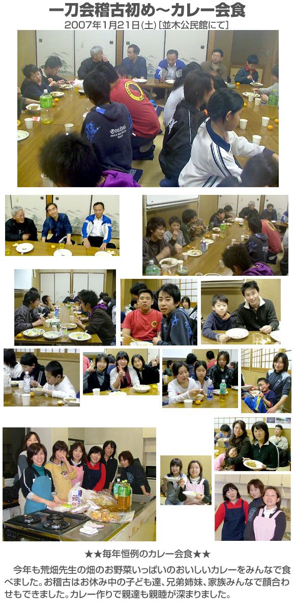 2007_1_21kare