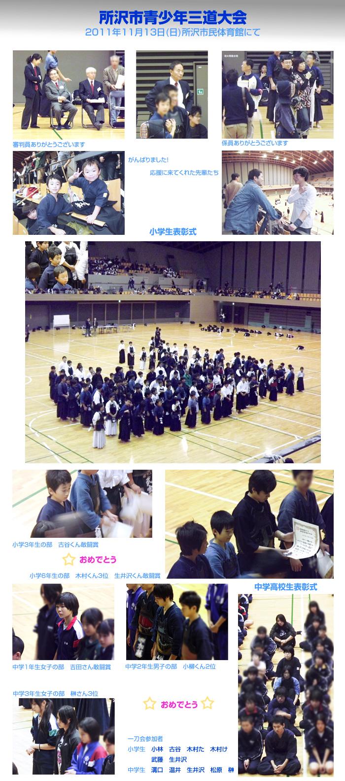 2011_11_13sando